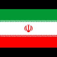 Iran (Islamic Republic of) Icon